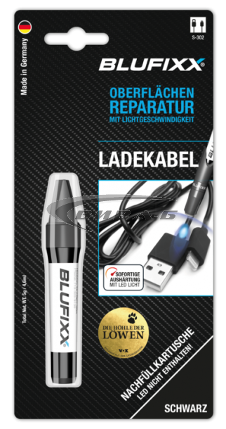 UV ремонтен гел BLUFIXX за кабели, черен, 5гр, резервен пълнител