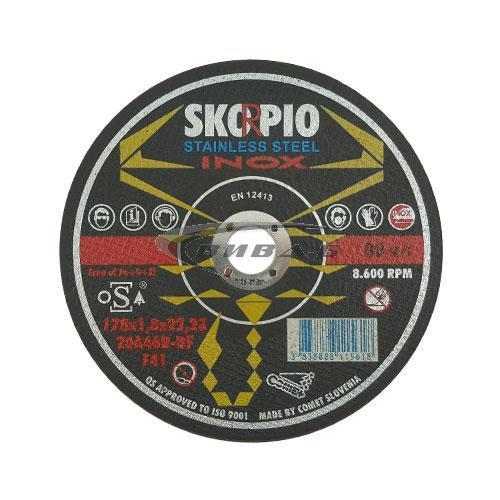 Карбофлексов диск за рязане на инокс SwatyComet Skorpio 178х1,6х22
