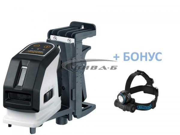Линеен лазер MasterCross-Laser 2 + БОНУС Walther PRO HL17