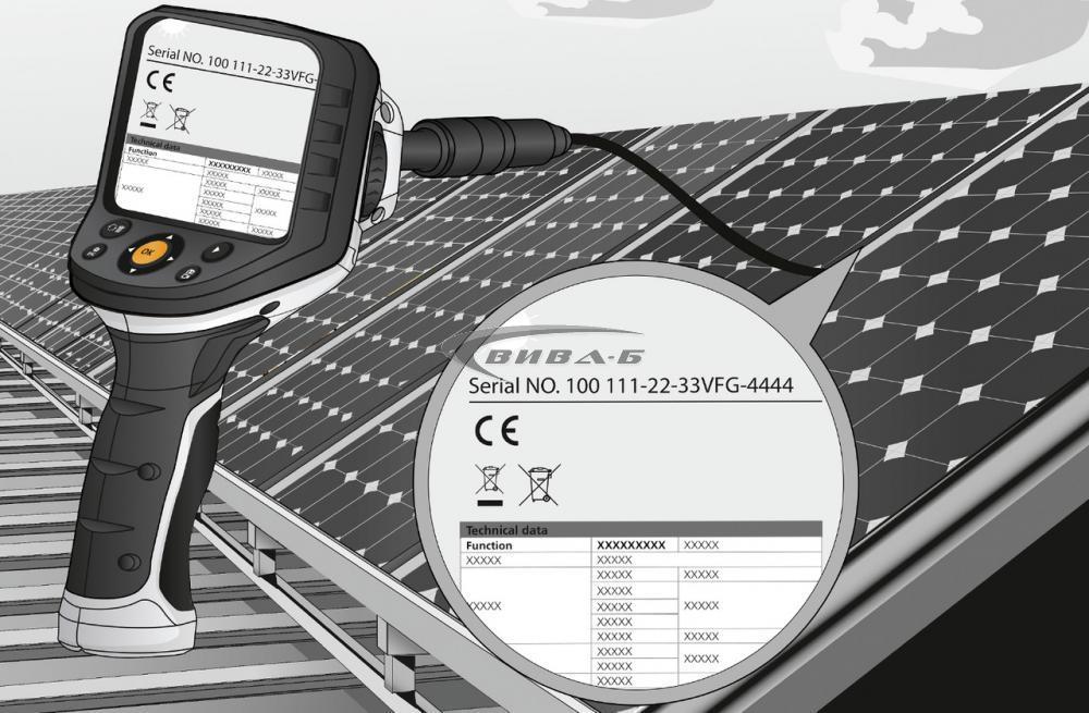 "Видеоконтролер Laserliner VideoFlex G4 Ultra 9мм, 10.0м, 3.5"" + Челник Walther Pro HL17 8"
