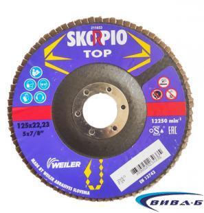 120 бр дискове за рязане и шлайфане Skorpio 125 + к-т инструменти Unior 3