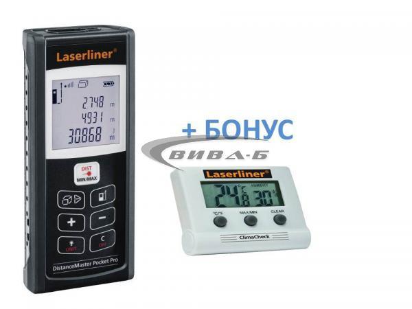 Лазерна ролетка DM Pocket Pro + БОНУС ClimaCheck