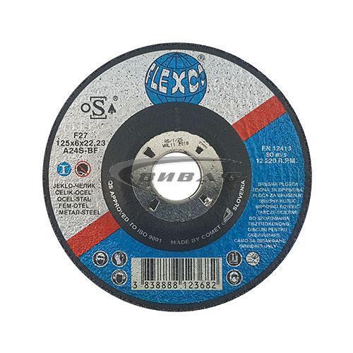 Карбофлексов диск за шлайфане на метал SwatyComet Flexco 125х6х22
