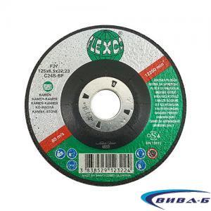 Карбофлексов диск за шлайфане на неметал SwatyComet Flexco 125х6х22