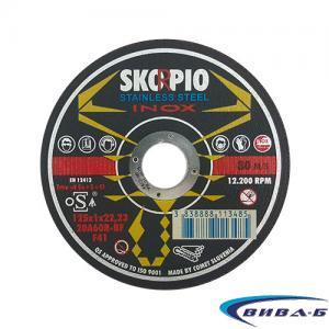 100 бр дискове за рязане на инокс Skorpio 125x1 + Кутия + 10 бр дискове за рязане UltraCut 125x1 2