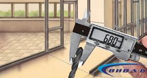 Дигитален шублер Laserliner MetricMaster Plus 3