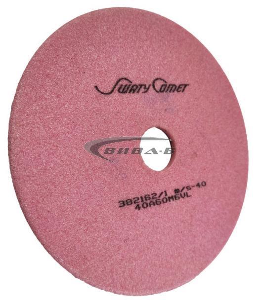 Абразивен диск за заточване на вериги 40A60 145х4х22,2