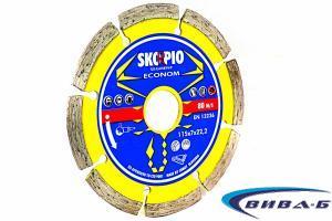 Диамантен диск за рязане на бетон Econom Segment 180