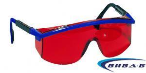Лазерни очила Laser Vision червени