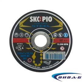 Карбофлексов диск за рязане на метал SwatyComet Skorpio 115х1х22