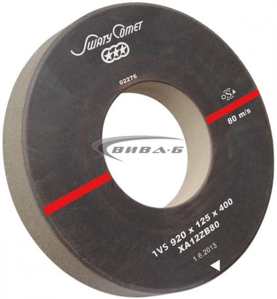 Абразивен диск за леярната индустрия F1 400x40x127 11A30
