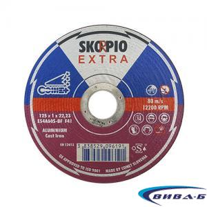Карбофлексов диск за рязане на алуминий и чугун SwatyComet Skorpio Extra 125х1х22