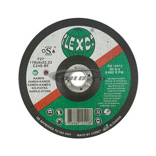 Карбофлексов диск за шлайфане на неметал SwatyComet Skorpio 178х6х22