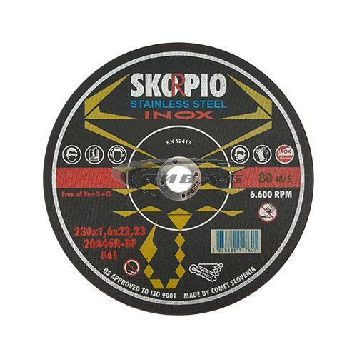 Карбофлексов  диск за рязане на инокс SwatyComet Skorpio 230х1,6х22