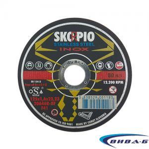 Карбофлексов диск за рязане на инокс SwatyComet Skorpio 125х1,6х22