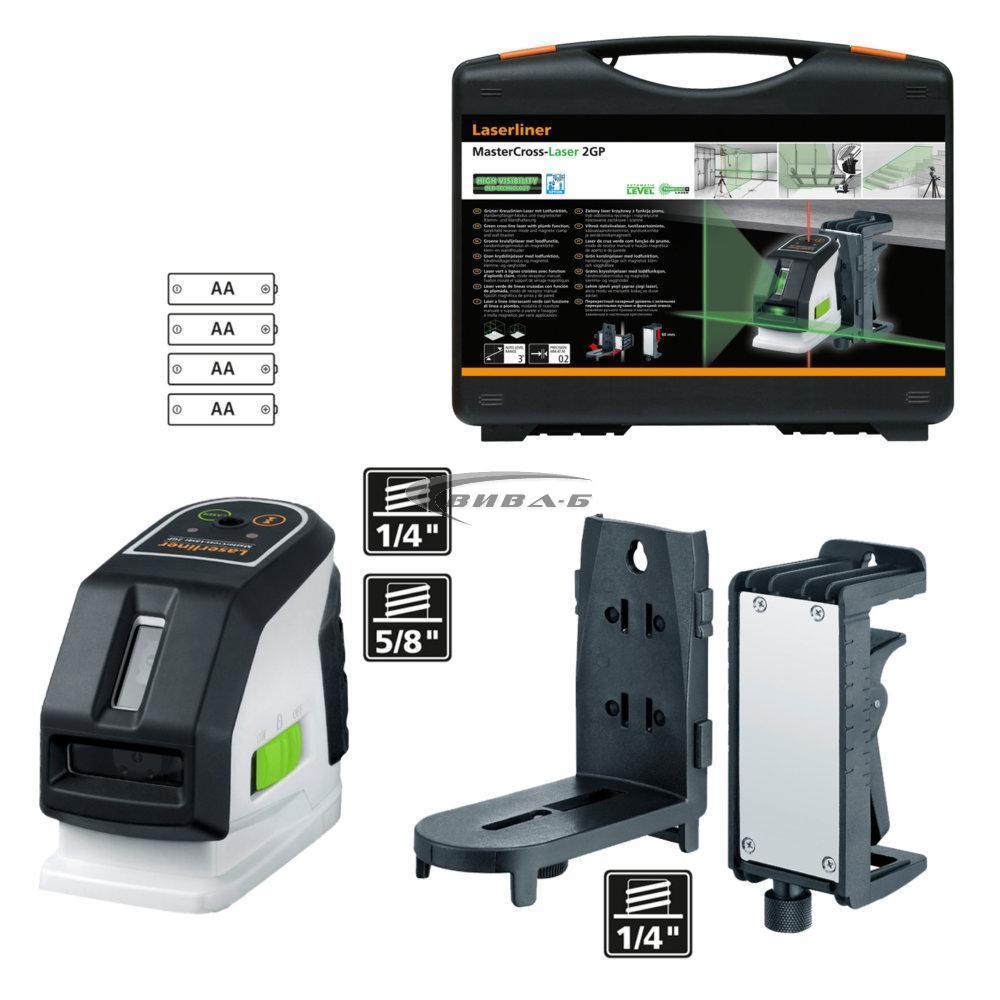 Зелен линеен лазер MasterCross-Laser 2GP в комплект с бързозарядно устройство 9