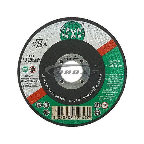 Карбофлексов диск за рязане на неметал SwatyComet Flexco 115х3х22