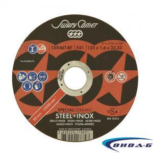 Карбофлексов диск за рязане на стомана и инокс SwatyComet Specialceramic 125х1.6х22