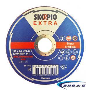 120 бр дискове за рязане и шлайфане Skorpio 125 + к-т инструменти Unior 1