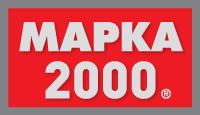 Марка 2000 ЕООД