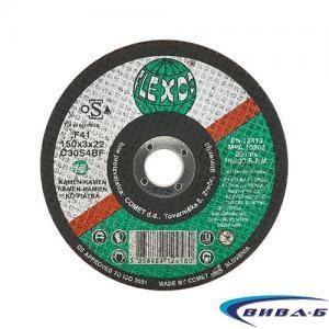 Карбофлексов диск за рязане на неметал SwatyComet Flexco 150х3х22