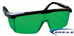 Зелен линеен лазерен нивелир SmartVision-Laser Plus 2