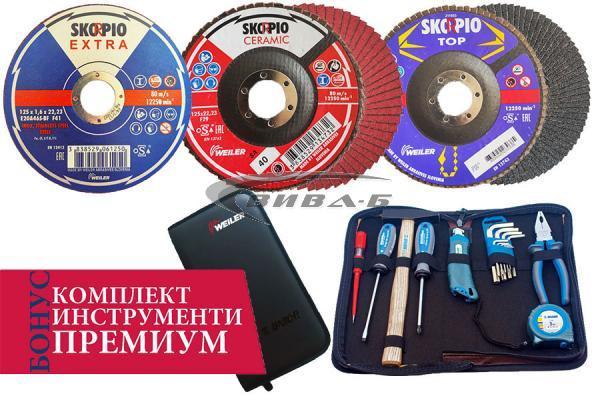 120 бр дискове за рязане и шлайфане Skorpio 125 + к-т инструменти Unior