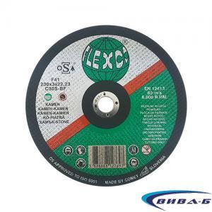 Карбофлексов диск за рязане на неметал SwatyComet Flexco 230х3х22.2