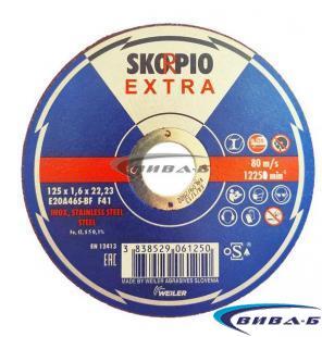 Карбофлексов диск за рязане на инокс SwatyComet Skorpio Extra 125х1,6х22