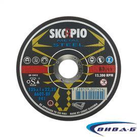Карбофлексов диск за рязане на метал SwatyComet Skorpio 125х1х22