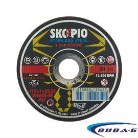 Карбофлексов диск за рязане на инокс SwatyComet Skorpio 115х1х22