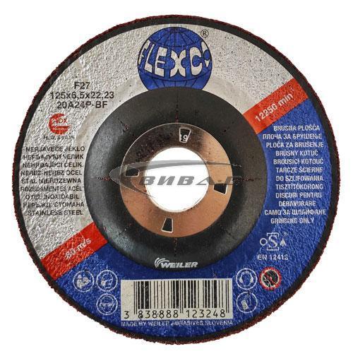 Карбофлексов диск за шлайфане на Inox SwatyComet Flexco 125х6,5х22