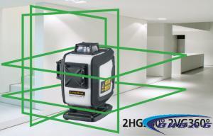 Зелен линеен лазер PrecisionPlane-Laser 4G Pro 5