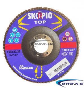 Ламелен диск за шлайфане от шкурка SKORPIO TOP 125 Z60 1