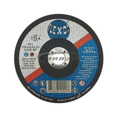 Карбофлексов диск за рязане на метал SwatyComet Flexco 150х3х22