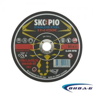 Карбофлексов диск за рязане на инокс SwatyComet Skorpio 178х1,8х22