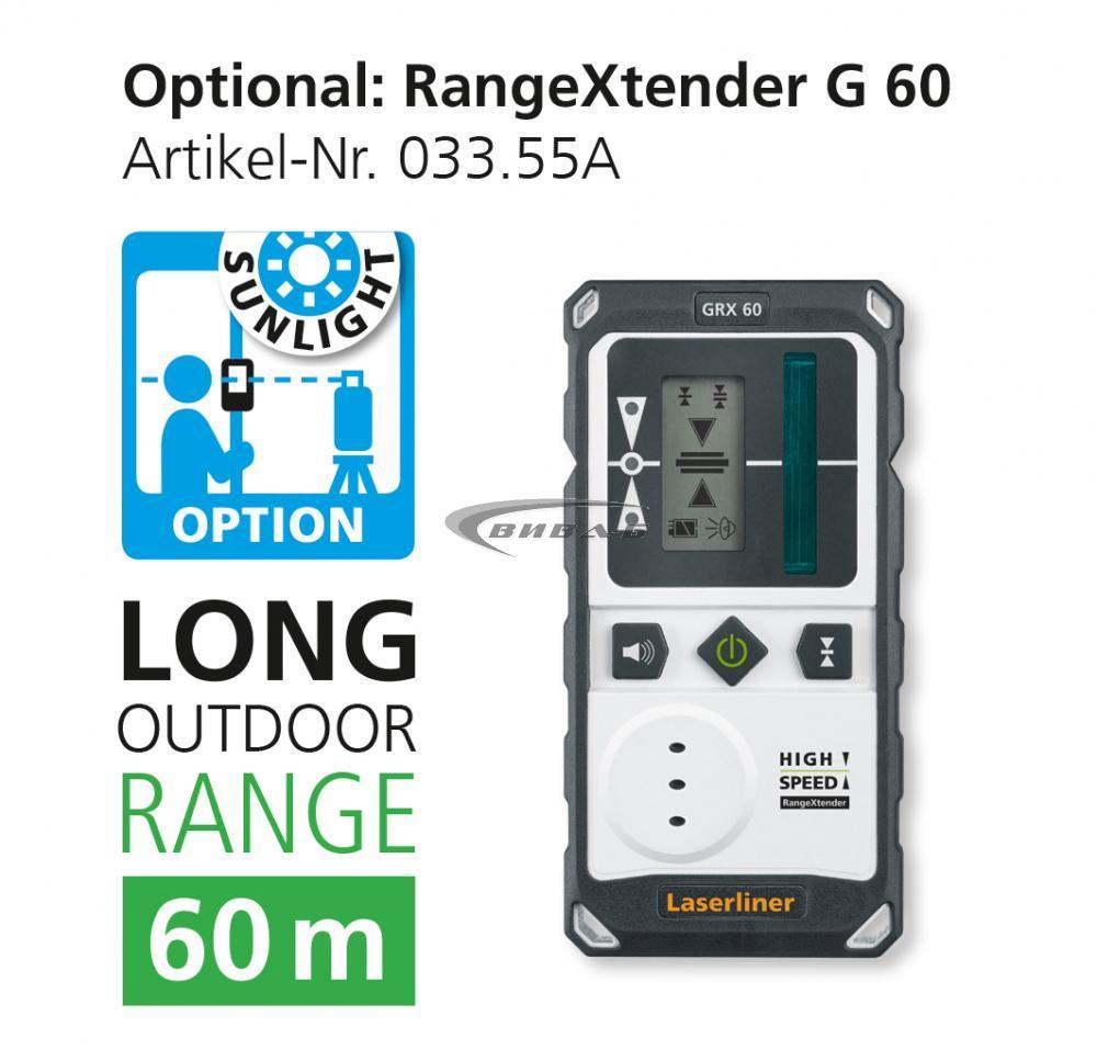Зелен линеен лазер X2-Laser 8