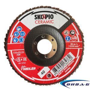 120 бр дискове за рязане и шлайфане Skorpio 125 + к-т инструменти Unior 2