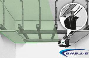 Зелен линеен лазер MasterCross-Laser 2GP в комплект с бързозарядно устройство 5