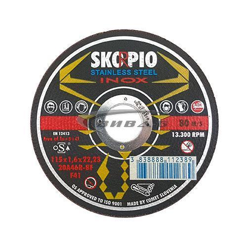 Карбофлексов диск за рязане на инокс SwatyComet Skorpio 115х1,6х22