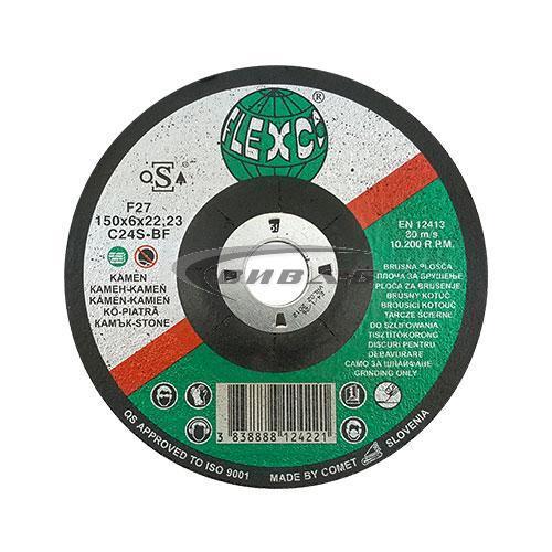 Карбофлексов диск за шлайфане на неметал SwatyComet Flexco 150х6х22