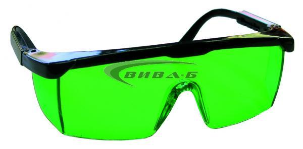 Лазерни очила Laserliner Laser Vision зелени