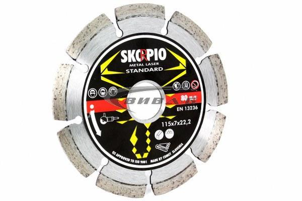 Диамантен диск за рязане на армиран бетон Metal Laser 115