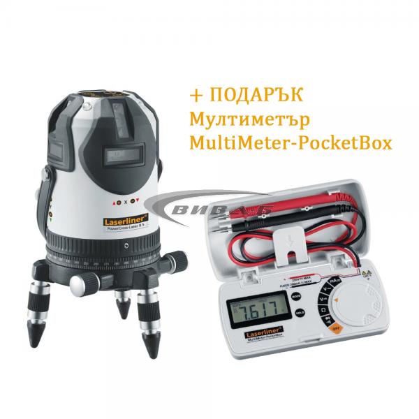 Линеен лазер PowerCross-Laser 8 S + ПОДАРЪК Мултиметър MultiMeter-PocketBox