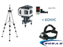 Зелен линеен лазер PrecisionPlane-Laser 3G Pro set + БОНУС Walther Pro HL17