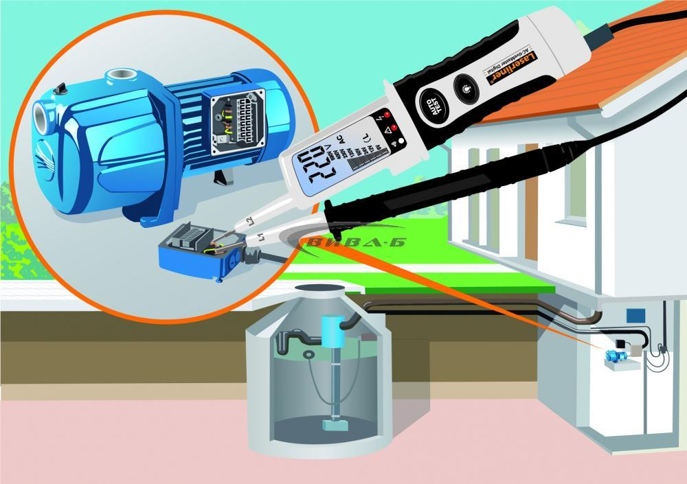 Електронен волтметър Laserliner AC-tiveMaster Digital 4