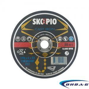 Карбофлексов диск за шлайфане на чугун и алуминий SwatyComet Skorpio 178х6х22