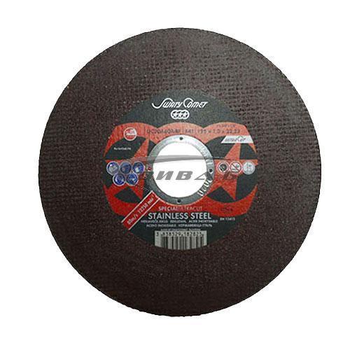 100 бр дискове за рязане на инокс Skorpio 125x1 + Кутия + 10 бр дискове за рязане UltraCut 125x1 1